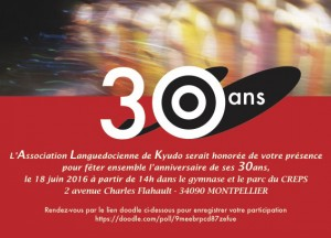 Annonce mail30ans